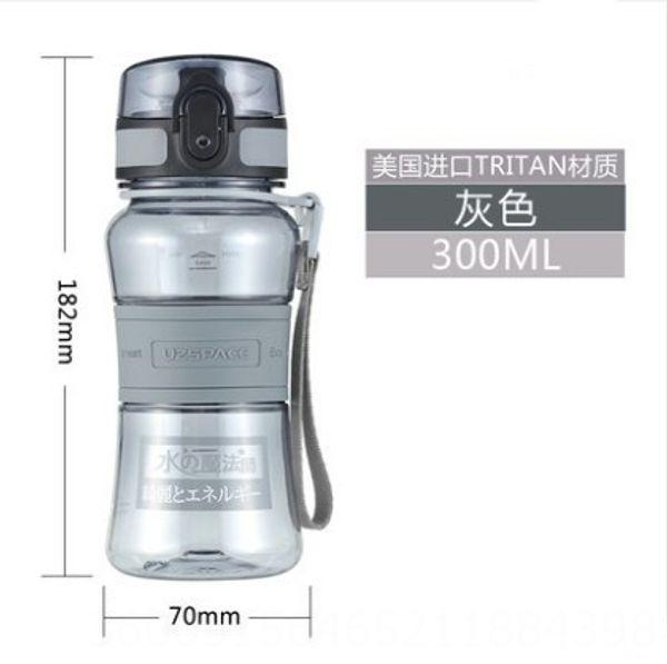 Gray 300ml-300ml-550ml