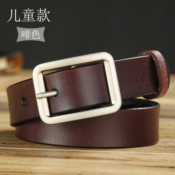 Brown-100cm