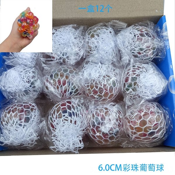 6.0 Colored Beads Grape Ball