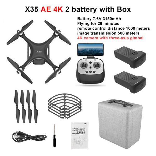X35 AE 4K حالة 2B