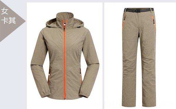 Women # 039; s Khaki Suit