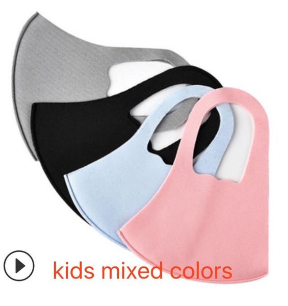 أطفال لون مختلطة