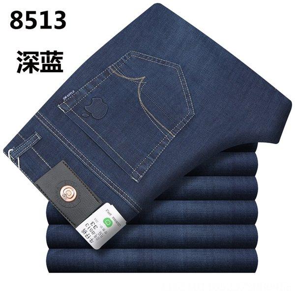 8513 Deep Blue