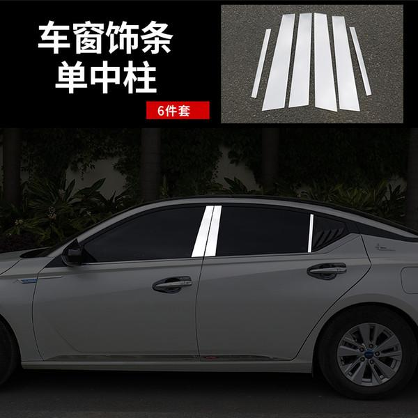 Chine C 6PCS