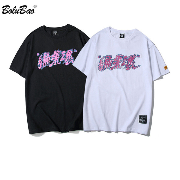 BOLUBAO Fashion Brand Men T-Shirts Male Casual Letter printing Cotton T Shirts Men's Street Style T Shirts T-Shirts Cheap T-Shirts BOLUBAO Fashion Brand Men T Shirts Male.We offer the best wholesale price, quality guarantee, professional e-business service and fast shipping . You will be satisfied with the shopping experience in our store. Look for long term businss with you.