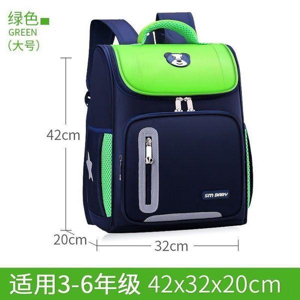 green (grade 1-6)