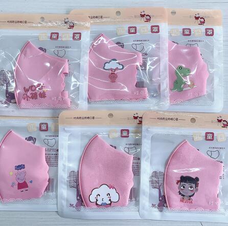 FY9042 дети розовый Рандон цвет
