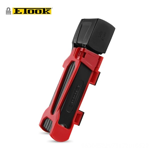 ET-480 Red