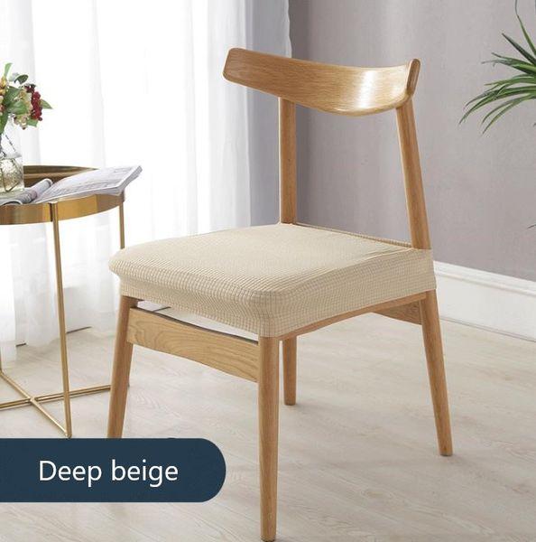 Deep beige