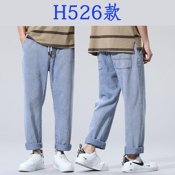 calças H526