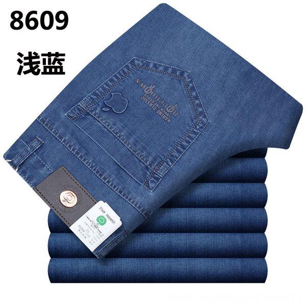 8609 Light Blue