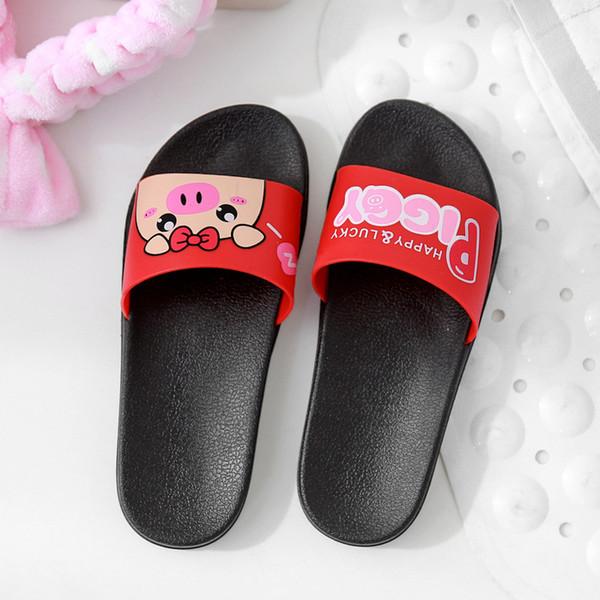 Rouge Piggy