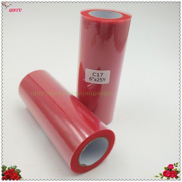 C17 Rouge