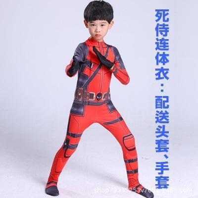 si Shi single clothes