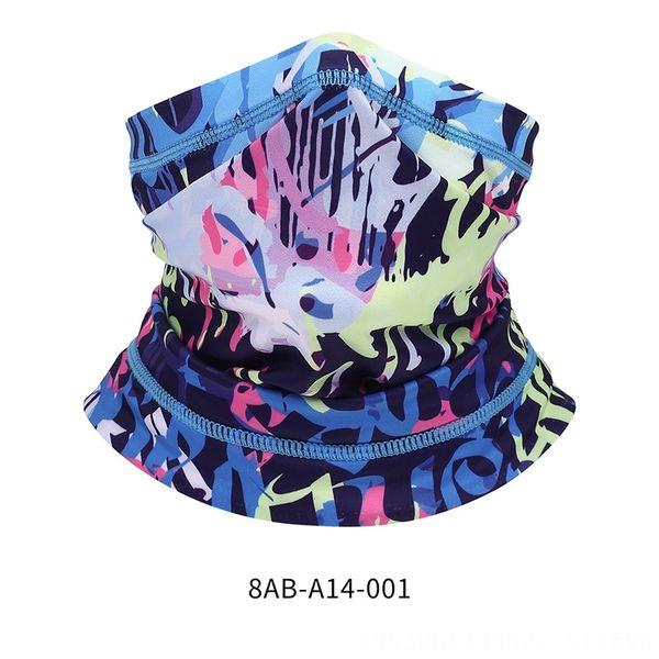 8AB-a14-001