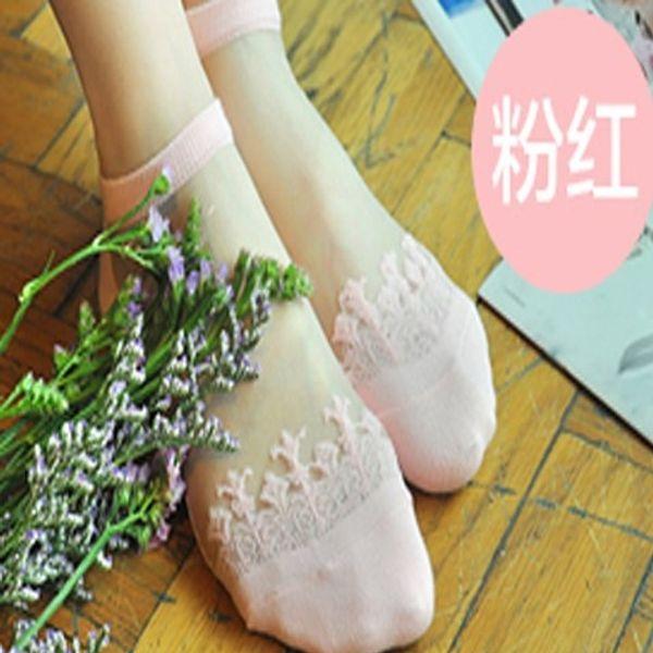 glass silk pink aquatic plants -8 pairs