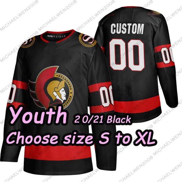 청소년 2020 블랙