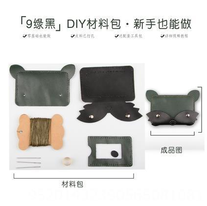 9 Green and Black Fox material bag