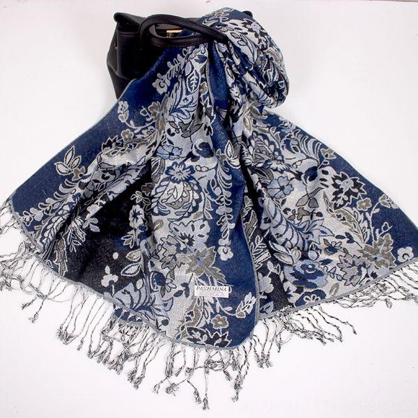 Bleu saphir -190cm