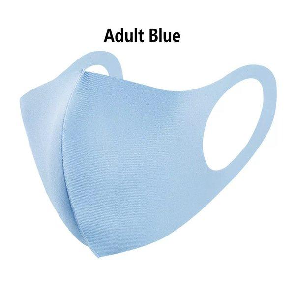Синий (взрослый размер)