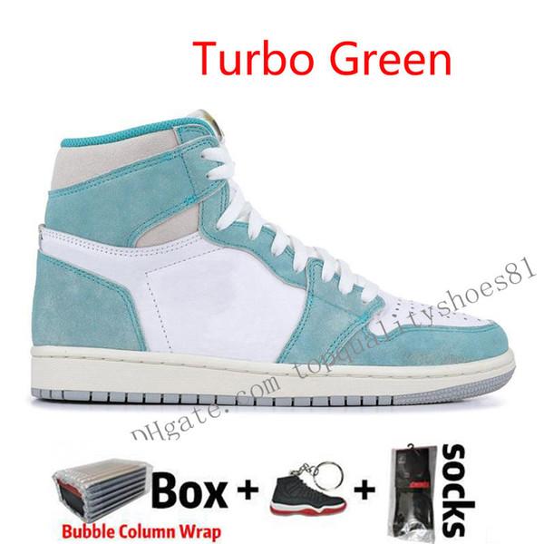 توربو الخضراء