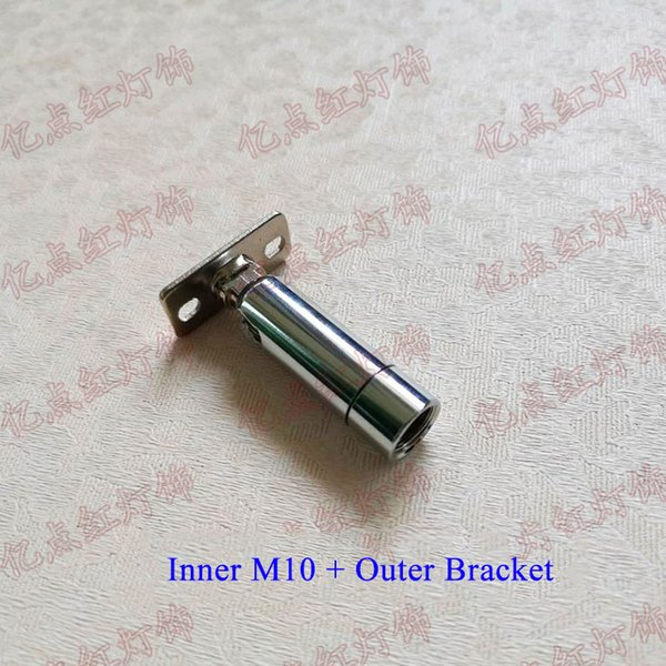 Inner M10 + Outer Bracket