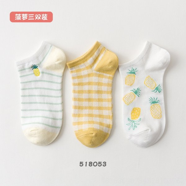 518053 boat Socks