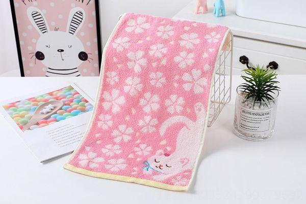 Pink. -25x50cm(±2cm)