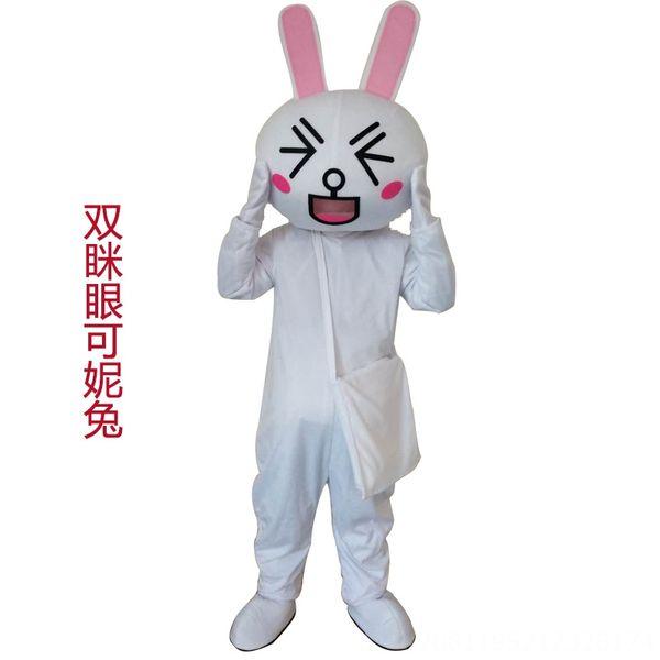 Doble bizqueados Conny conejo