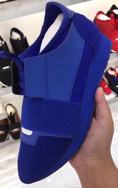 Azul completa