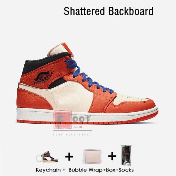Shattered Backboard