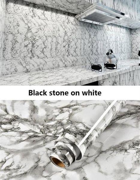 흰색에 검은 돌