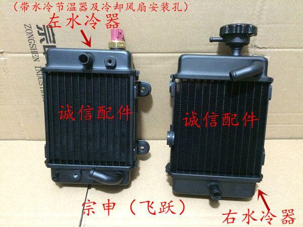 два радиатора