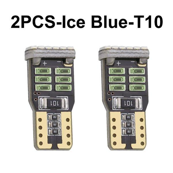 2PCS-Ice Blue