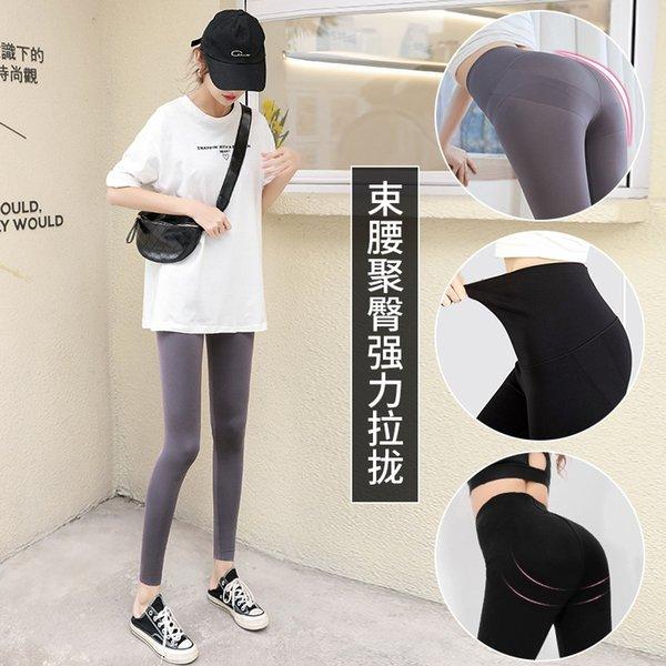 Neun Grau Belly Lifting Hip Thin