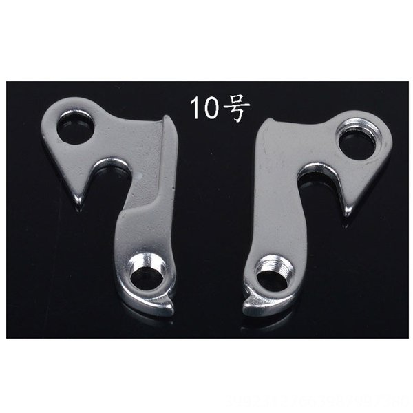 no. 10 tail hook