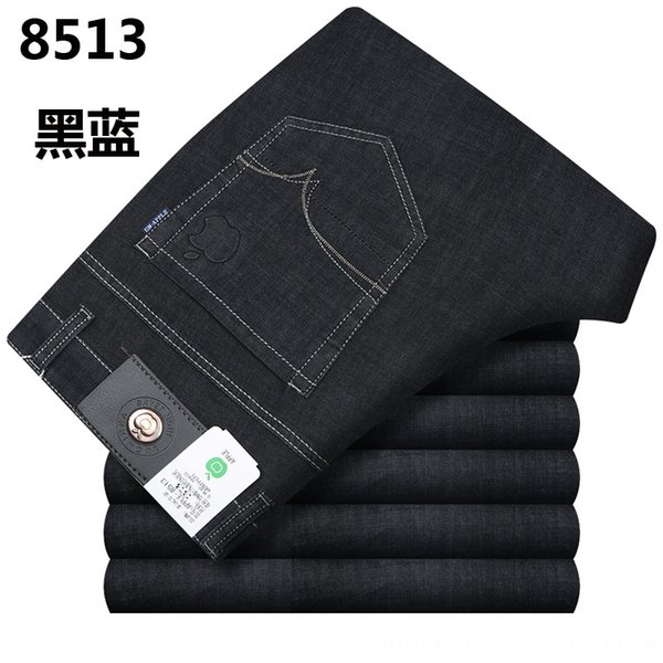 8513 Black And Blue