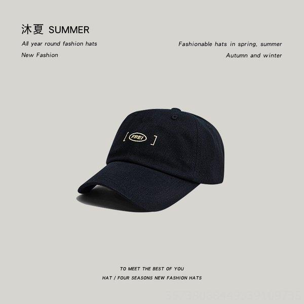 Baseball Frei Cap-black-6 1/2