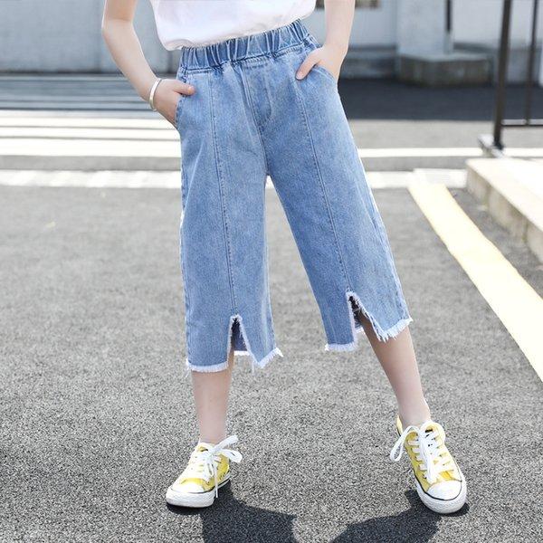 mavi bölünmüş pantolon