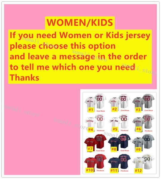 Donne o bambini
