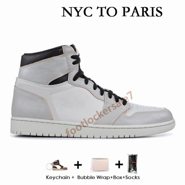 Нью-Йорк в Париж