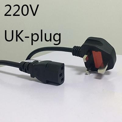 220V 영국 플러그