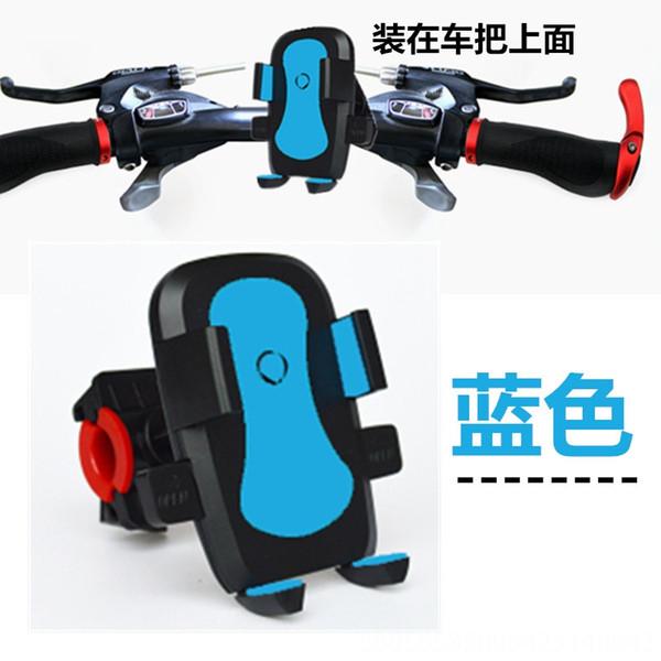 Bicycle Version (blue) + Strap