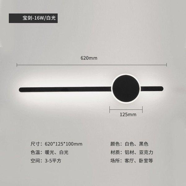 62cm luces frías