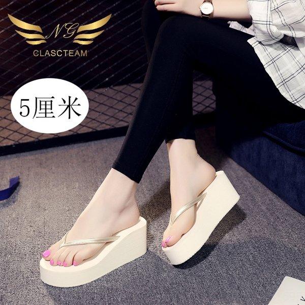 5cm Thin with Beige