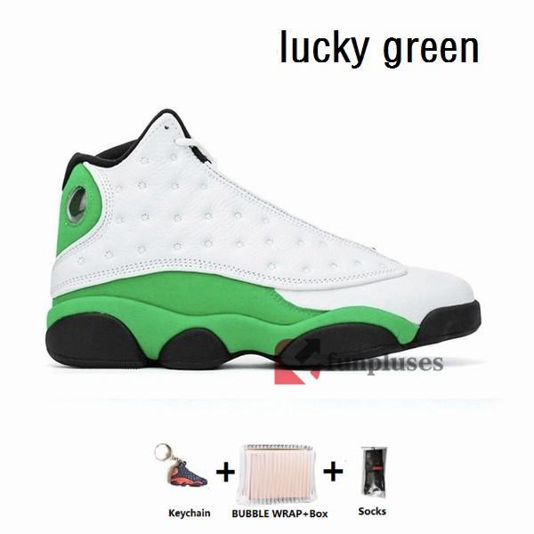 13s-Lucky GREEN
