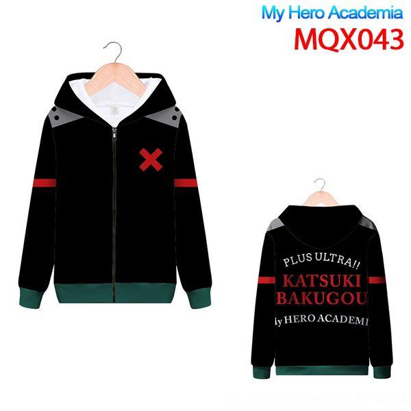 Mqx043