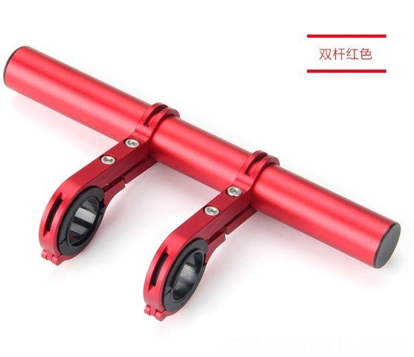 Red aluminum tube double clip 20cm