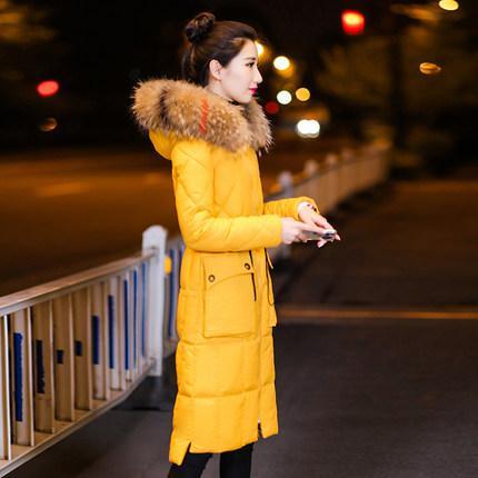 amarillo (piel de colores)