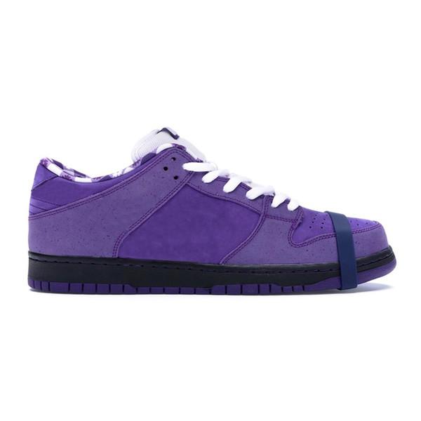 Фиолетовый Омар